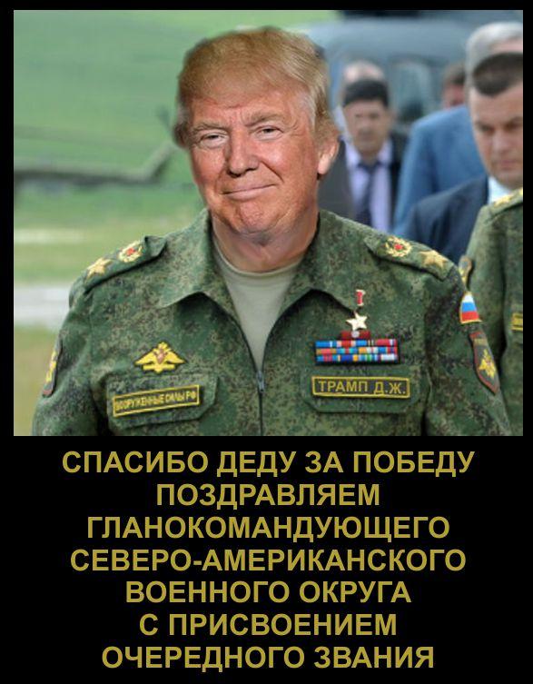 Чудесное письмо от Путина