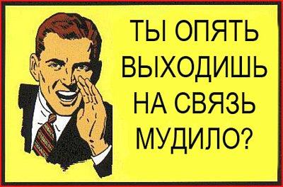 Казах и Русский - братья навек