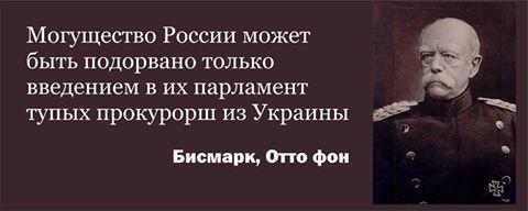 """Наталья Поклонская """"утёрла нос"""" интеллигенции"""