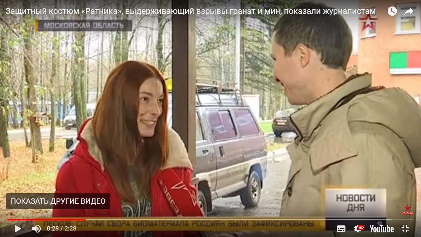 foto-u-devushki-v-pizde-granata-vzrivnaya-trahatsya-so-svatey