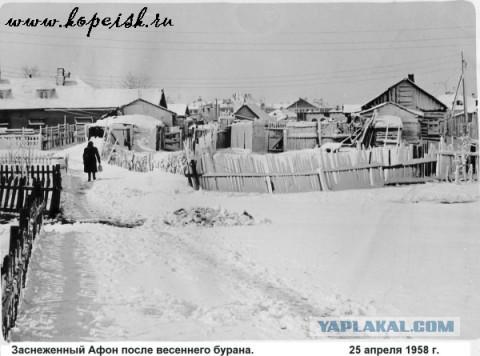 Челябинская область в 1951-1952 годах