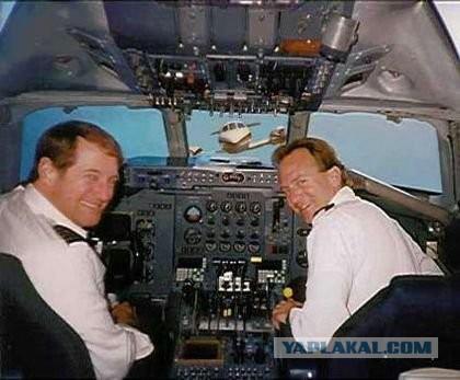 Пилота с пиздой