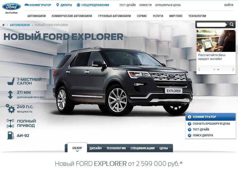 1a017617dbe60 Сравнение цен на новые автомобили в России и США - ЯПлакалъ