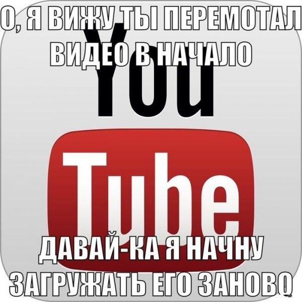 Youtube и добавить нечего