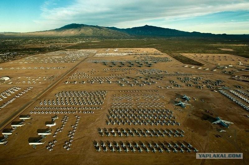 смотреть картинки военной базы леска