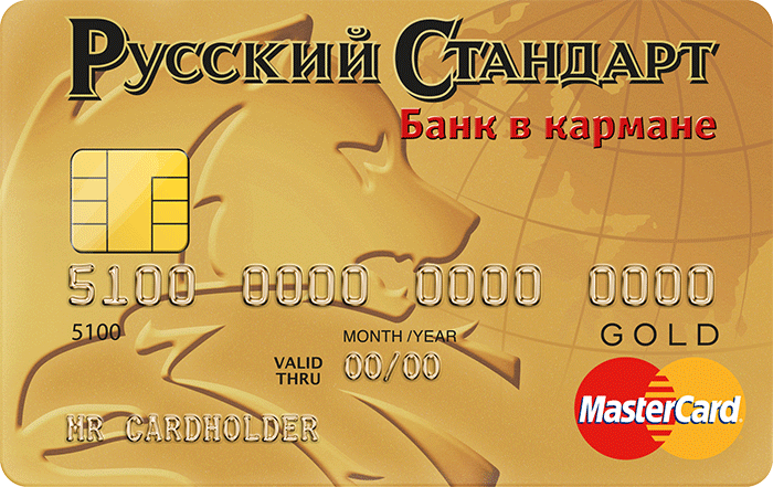 Кто попал на карточках русского стандарта