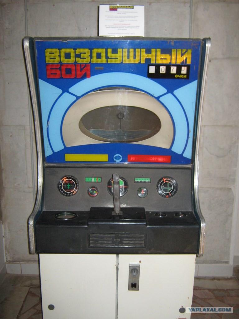 крези парк игровые автоматы