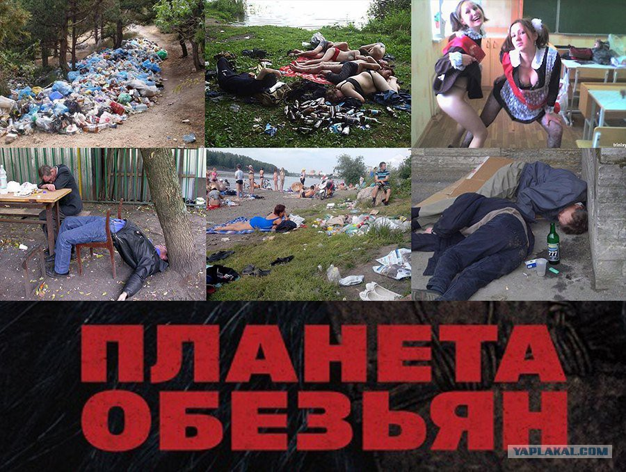 izvrasheniya-plyuyushih-foto-russkoe-lesbiyskoe-porno