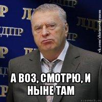 Сенатор предложил вернуть в УК РФ статью о конфискации имущества по коррупционным делам