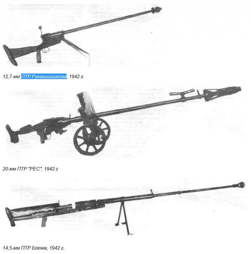 Сошки для ружья схема изготовления 559