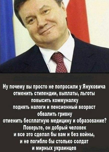 a12c9e14dcb Народ! Кто с Украины! Расскажите что у вас там за буча  Чего вам ...