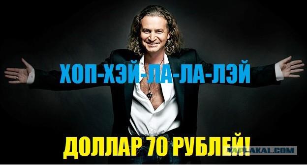 Росія не залишиться безкарною, - Велика Британія про нові санкції США проти РФ - Цензор.НЕТ 3824