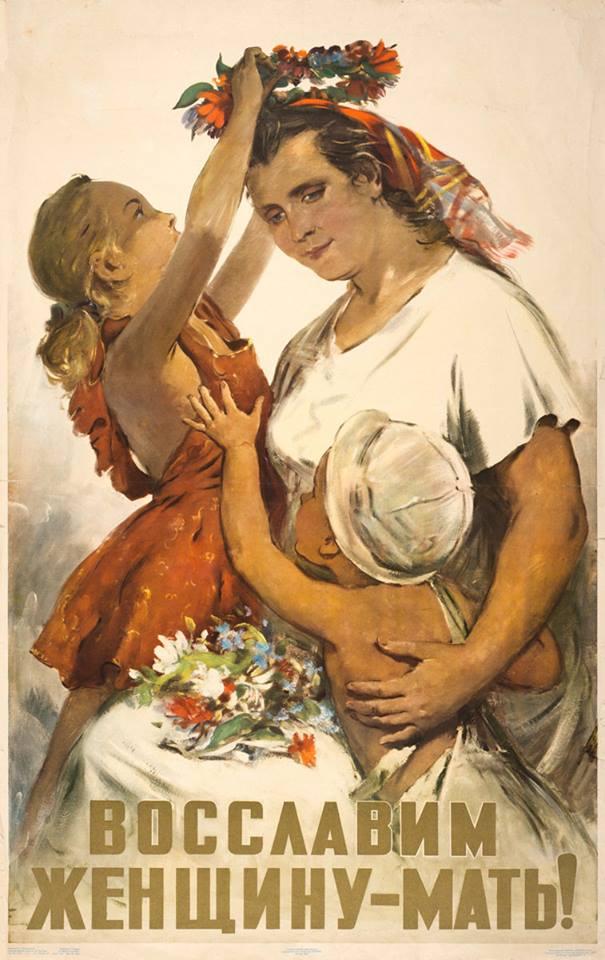 Картинка, открытки мать героиня