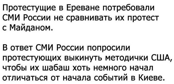 македония ру попутчики знакомства форум