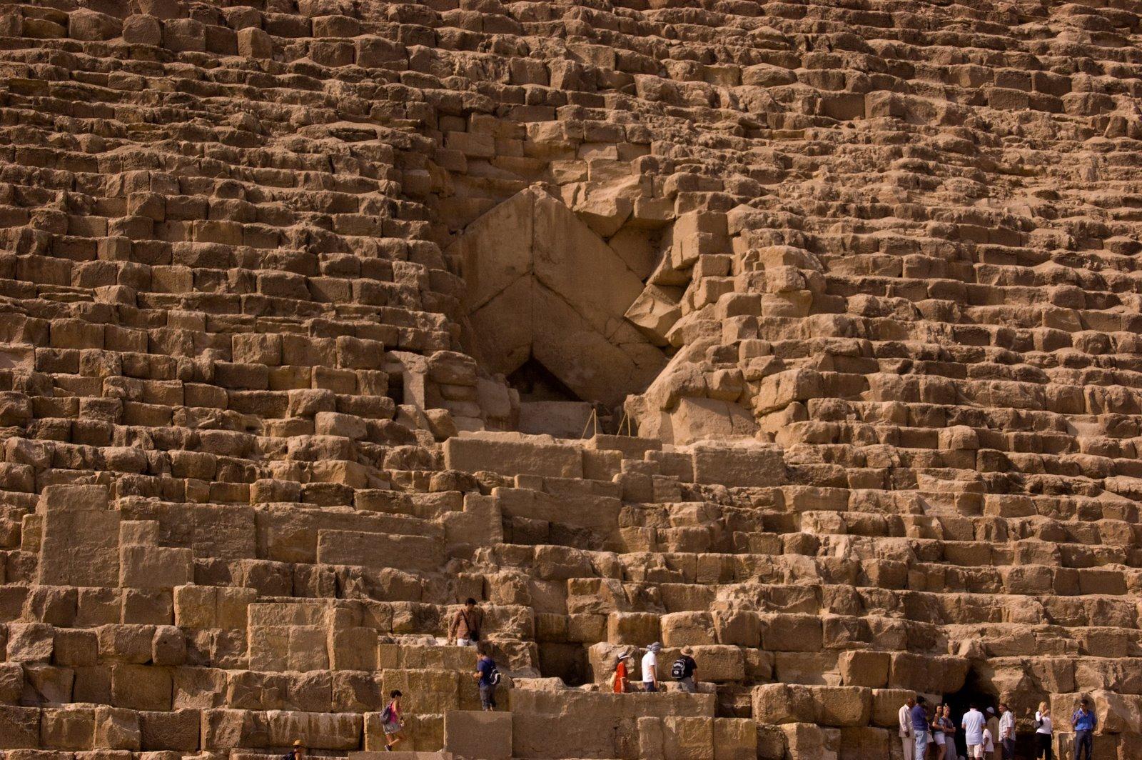 предварительной информации, что находится в пирамидах египта фото крупным планом