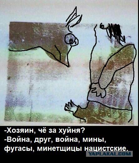 Картинка с коровой тест на шизофрению, щука воде открытка