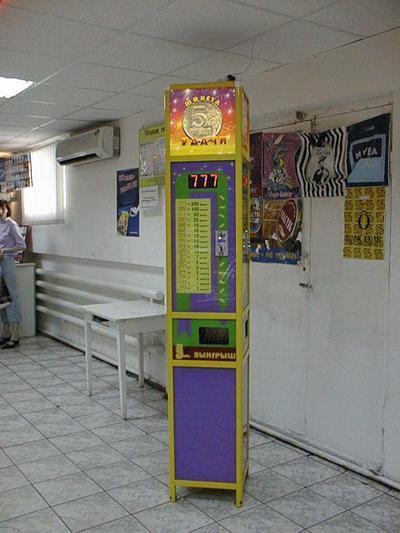Игровые аппараты столбики по 5 рублей лохотрон игровые автоматы