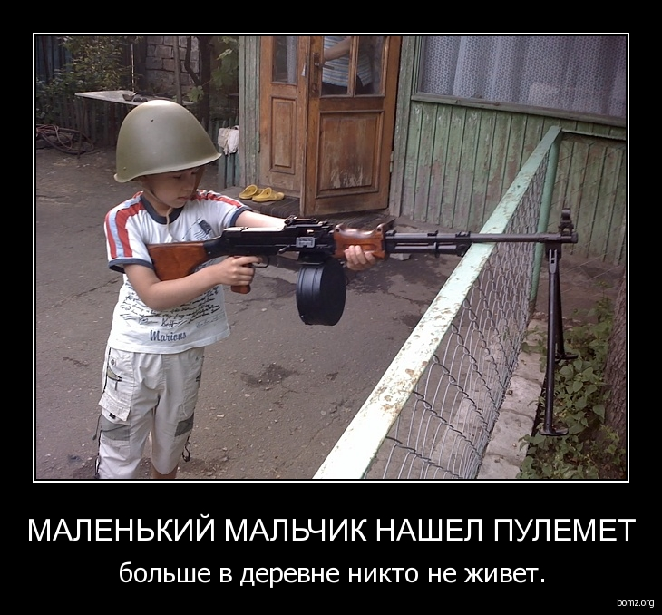 На Донетчине в развалинах дома дети нашли автомат Калашникова и патроны, - Нацполиция - Цензор.НЕТ 2191