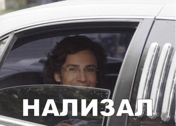 soset-za-tachku