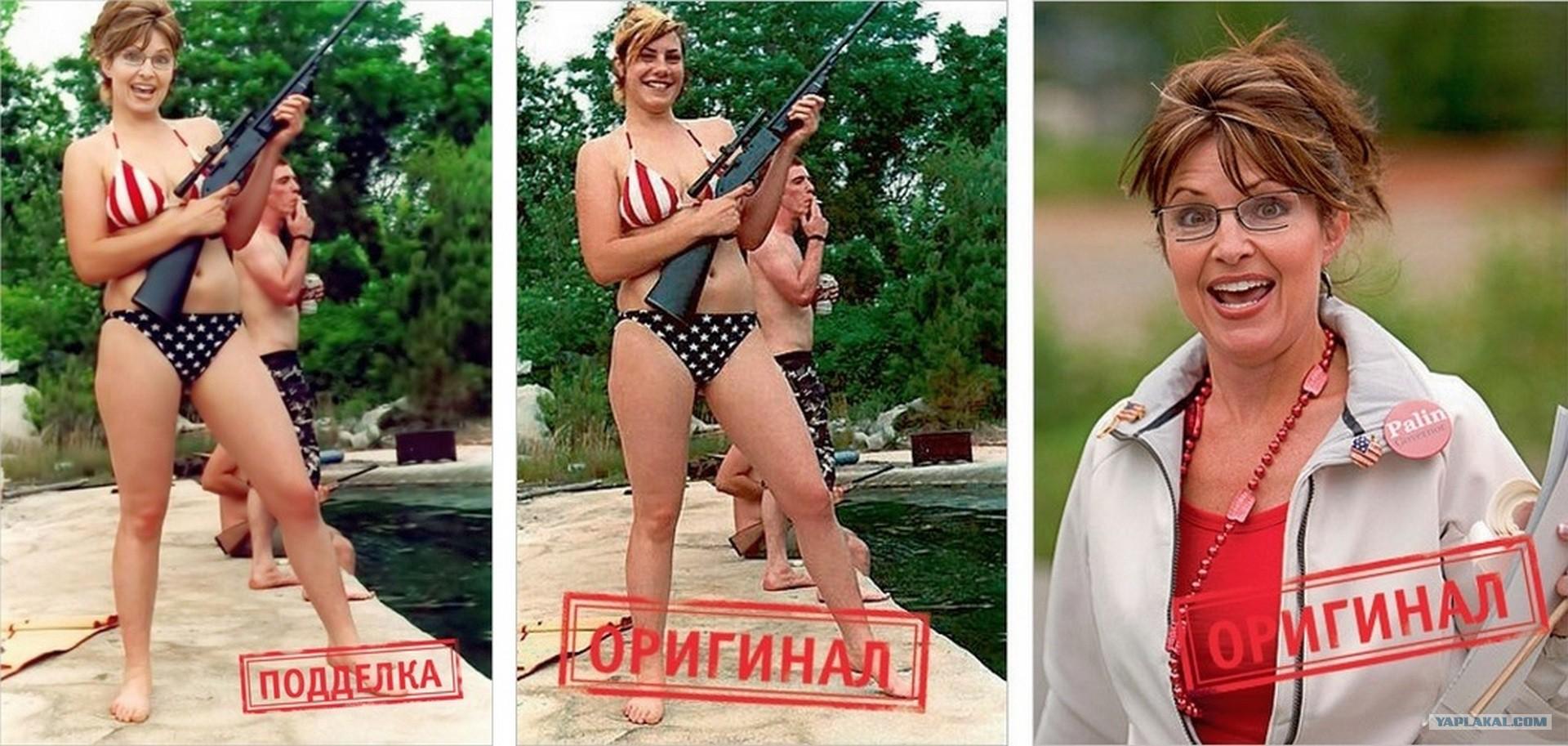 Mccain's vp in bikini photo hoax
