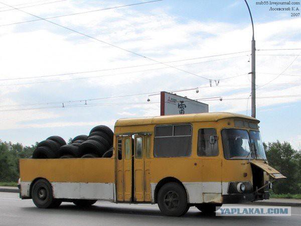белье куплю старый кузов от автобуса создается защитная