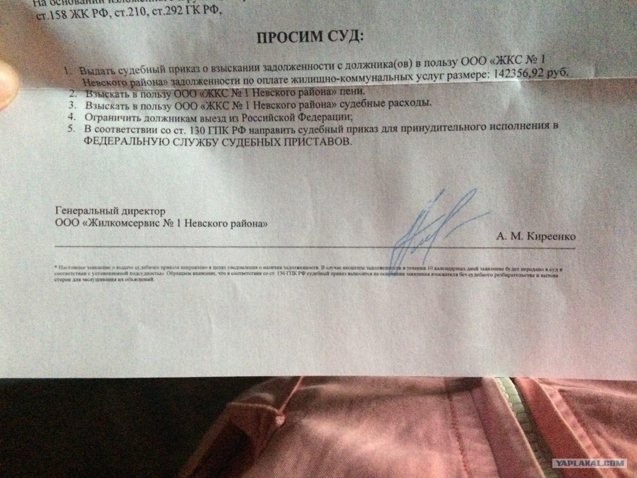 Сертификат на областной материнский семейный капитал