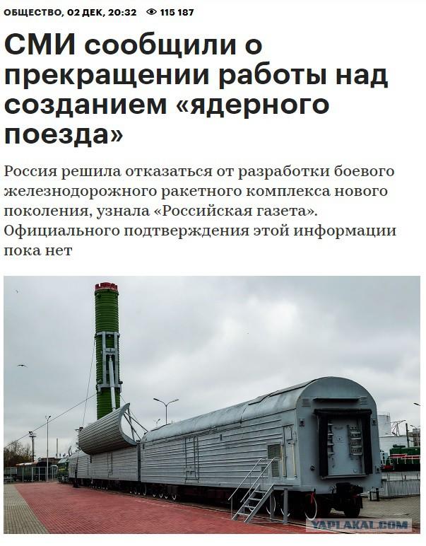 Балагуров получил кредит в банке как взять ипотечный кредит 2015