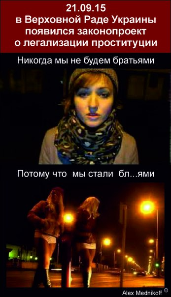 muzhskaya-prostitutsiya-v-turtsii