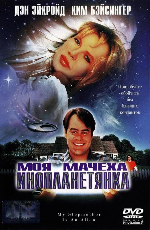 Комедия 2009 года фильм в котором занимались сексом с поросенком