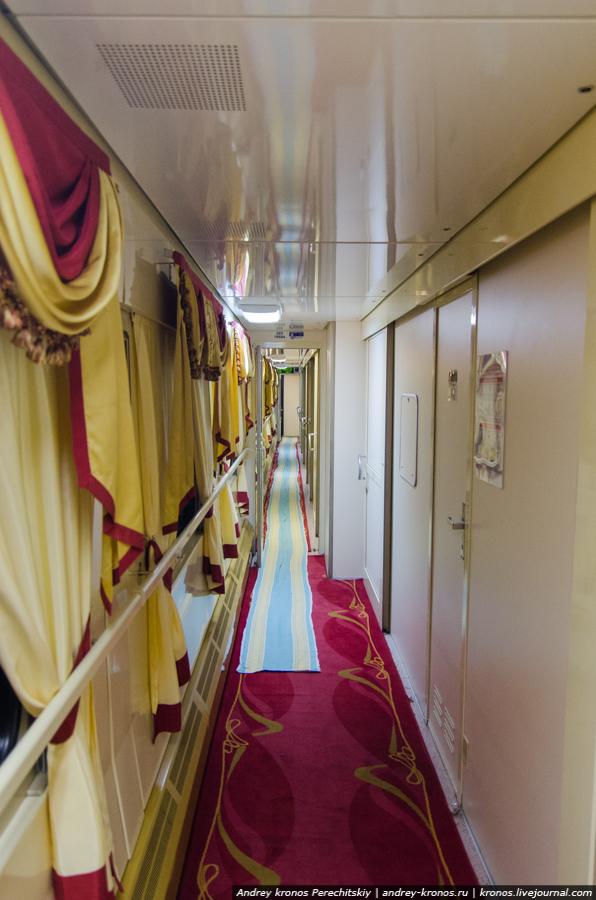слова поезд красная стрела фото вот-в организовал веду