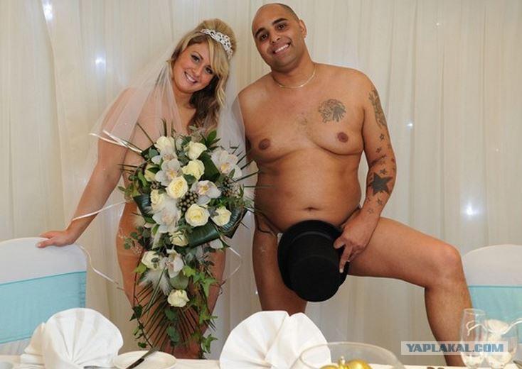 Женихи голые @ bigobe.com