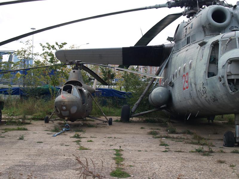 Картинка вертолет прикол