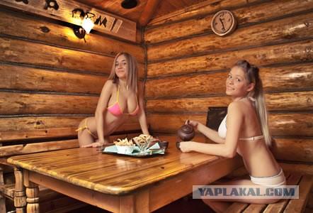 v-russkoy-bane-zhenshini-s-muzhikami