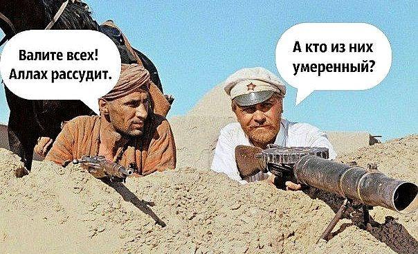 Лавров: умеренную оппозицию пора признать целью наравне с террористами