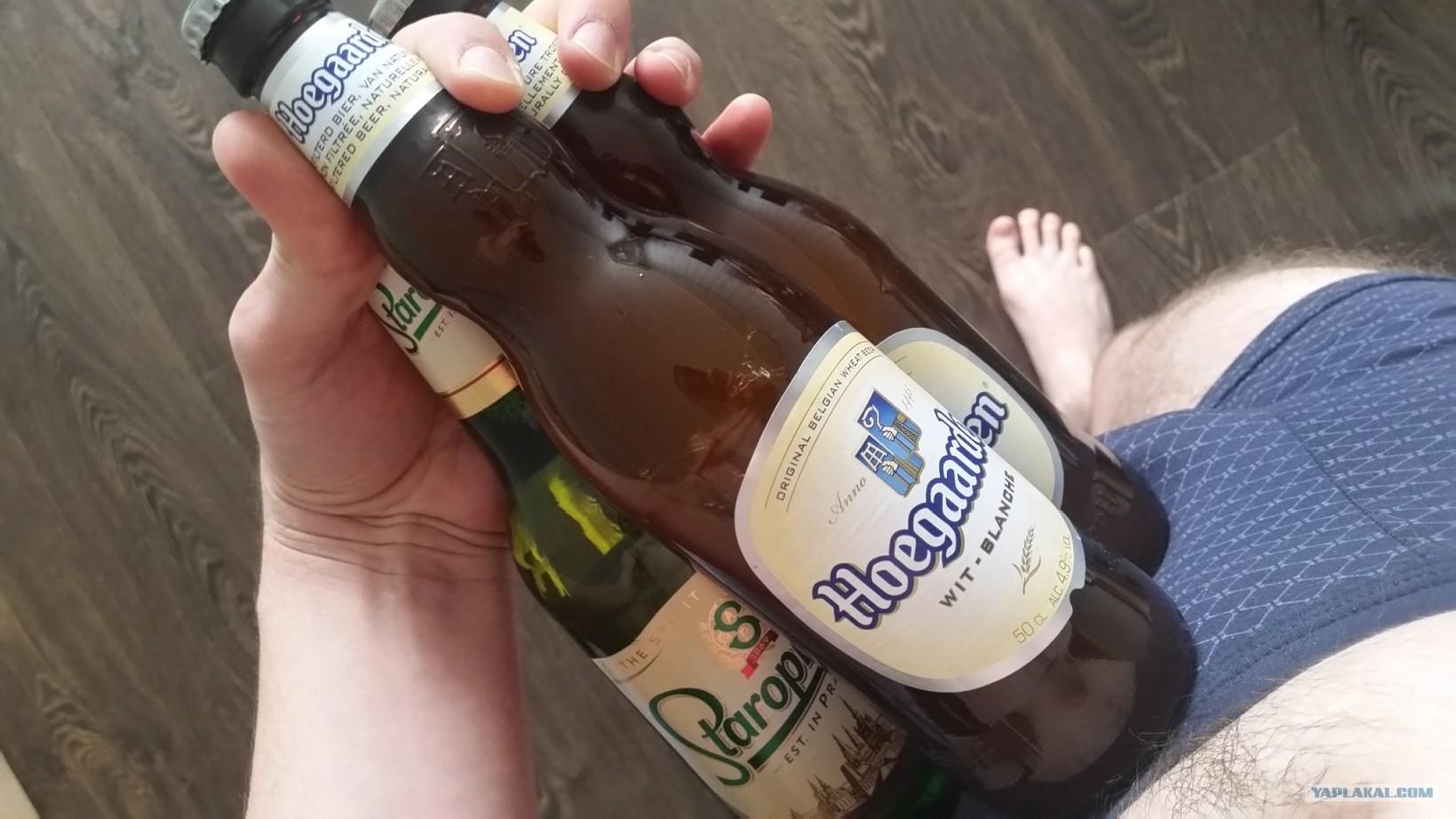 Как бутылку вставляют в птську
