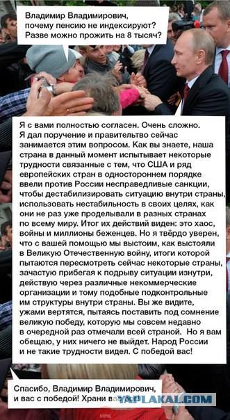 популярным стало реакция общественности на слова медведева об учителях белье