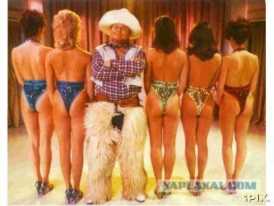 Бенни хилл эротическое шоу работа охрана клуба москва