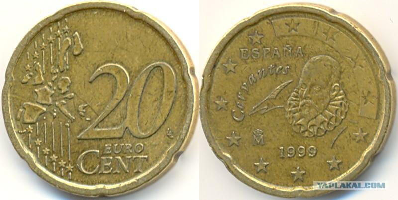 1 евро 70 центов в рублях дата правления филиппа 2 августа