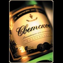 В Госдуме неожиданно решили повысить акцизы на шампанское