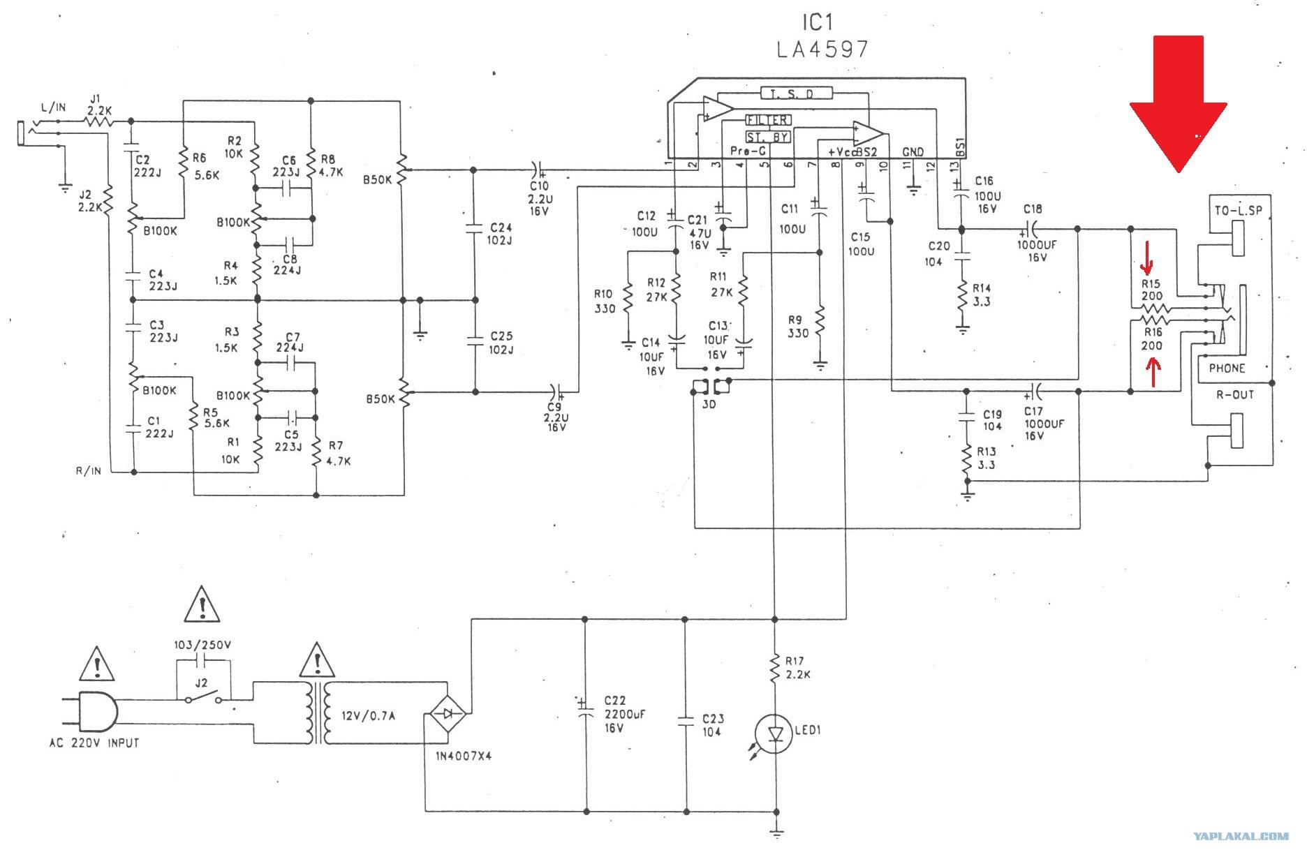Sven ms 2000 схема 735