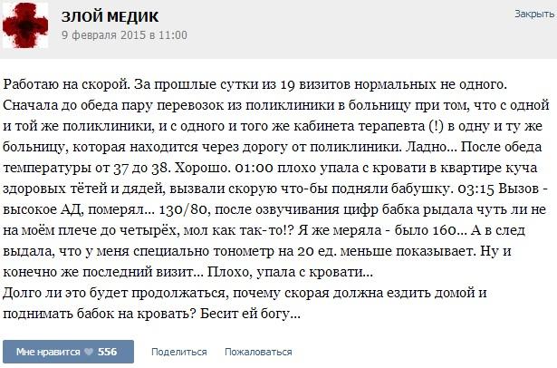 анекдотовnet  анекдоты в рунете первоисточник смешных