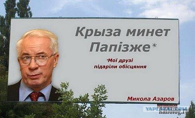 Пресс-конференция Януковича