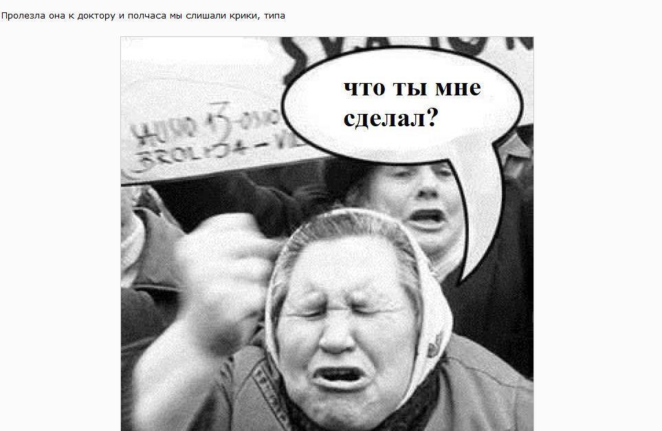 Вятрович анонсировал появление нового государственного праздника - Дня свободы совести и вероисповедания - Цензор.НЕТ 624