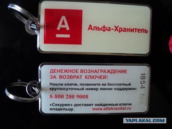 кто брал кредит в альфа банке банки санкт петербурга хоум кредит