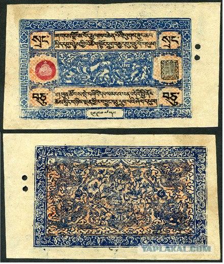Интересно про индийскую рупию (6 пикчей)