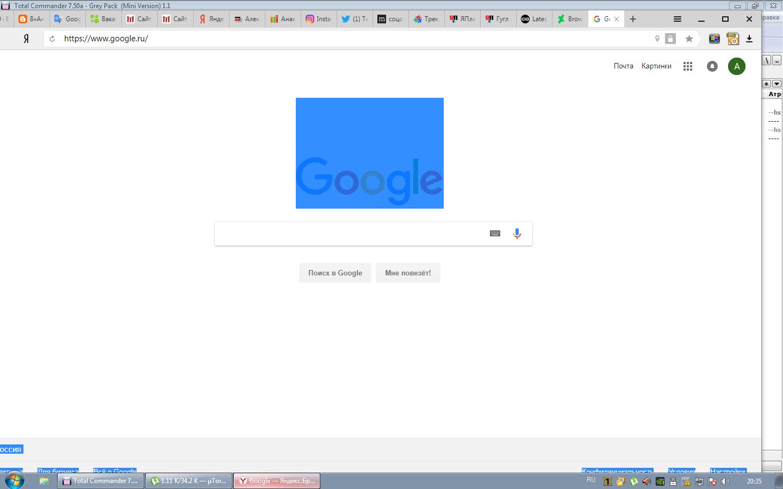 том, каким гугл не открывает картинки вами продолжим