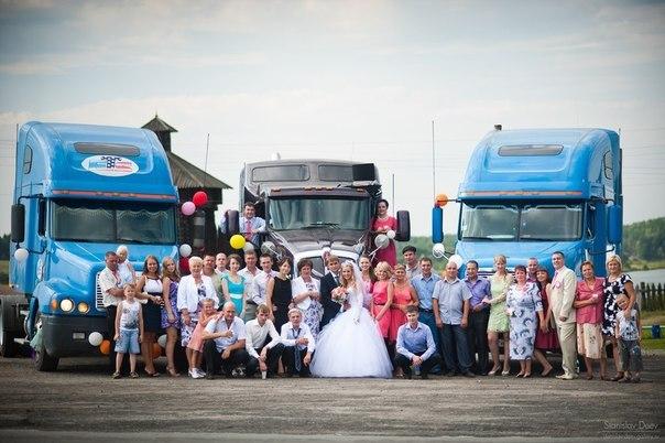 фото свадьба дальнобойщика