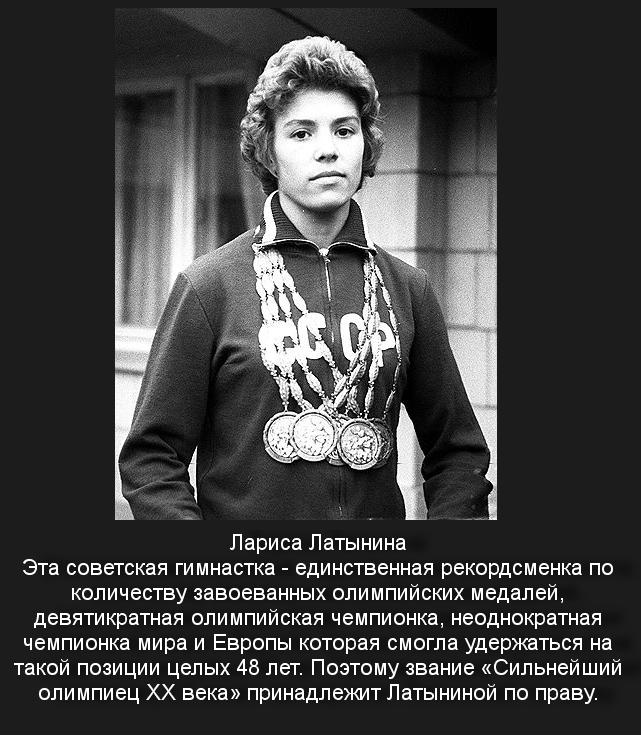 Доклад о знаменитом спортсмене россии 3889