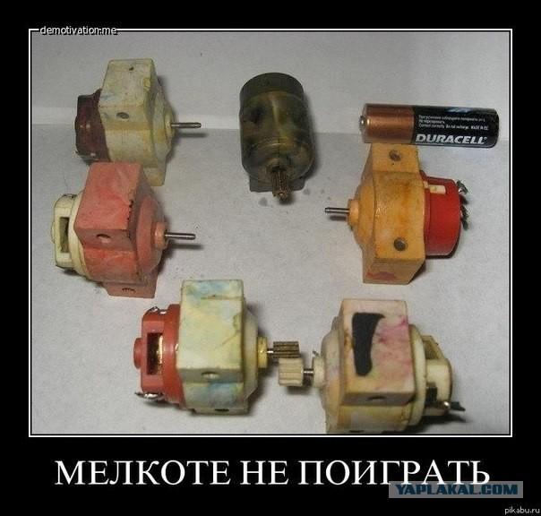 Самодельные радиоуправляемые машинки — 6