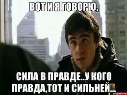 Russia Today - 1 место среди СМИ планеты Земля